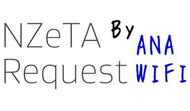 ANAの機内Wi-FiでNZeTA申請!