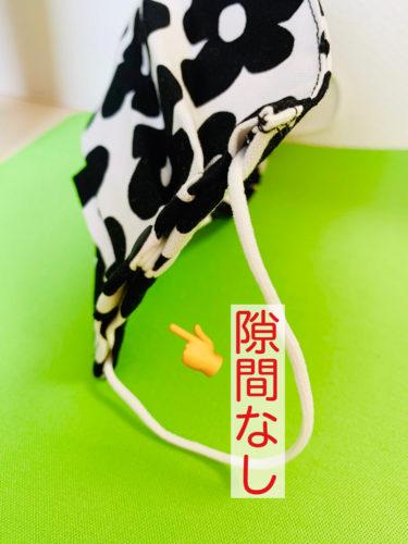プリーツ 手作り 立体 か か マスク 【手芸の基本】手作りマスクのゴムの付け方・代用品