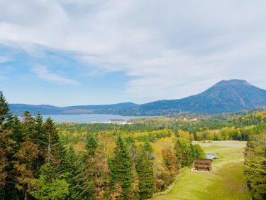 「阿寒湖」が一番よく見える展望台『阿寒湖畔展望台』